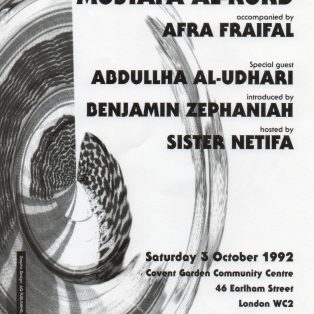 Artists for Palestine Benefit