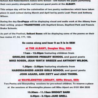 Brilliant Lives (Deptford Schools Poetry Festival)