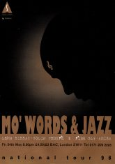 Mo' Words & Jazz National Tour - (Perf 3)