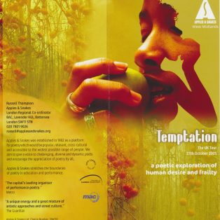 Temptation (Perf 14/14)