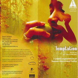 Temptation (Perf 9/14)