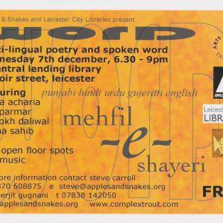 Word - Mehfil-E-Shayeri