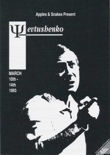 Yevtushenko Tour (First Night London)