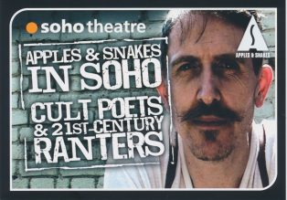 Apples and Snakes in Soho