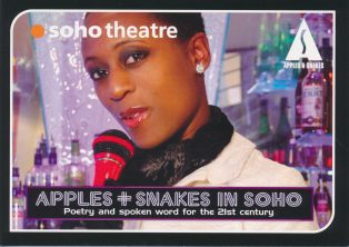 Apples & Snakes in Soho