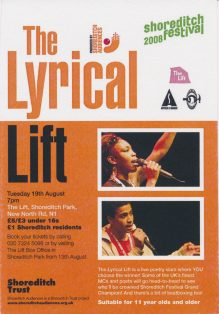 The Lyrical Lift