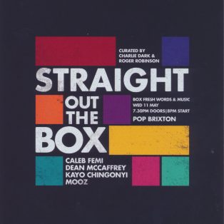 Straight Out Box