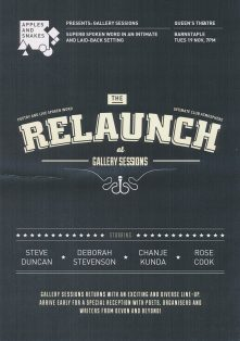 Gallery Sessions: The Relaunch