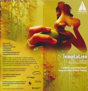Temptation (Perf 5/14)